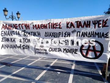 Θεσσαλονίκη ΤΩΡΑ: Πορεία μαθητών στο κέντρο (ΦΩΤΟ), φωτογραφία-8