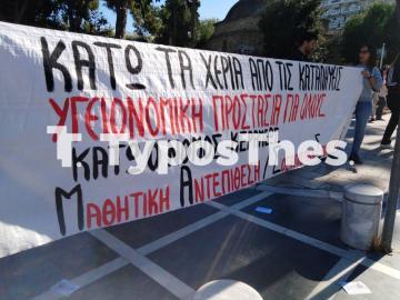 Θεσσαλονίκη ΤΩΡΑ: Πορεία μαθητών στο κέντρο (ΦΩΤΟ), φωτογραφία-10