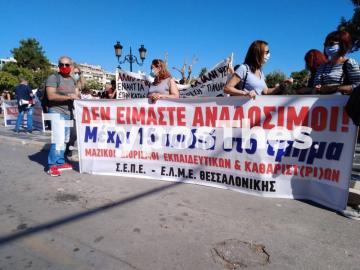 Θεσσαλονίκη ΤΩΡΑ: Πορεία μαθητών στο κέντρο (ΦΩΤΟ), φωτογραφία-11